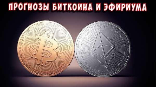 топ 20 лучших криптовалют