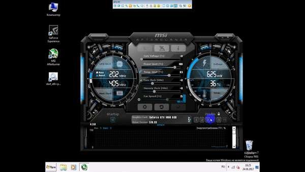 Майнинг на видеокарте NVidia Geforce GTX 1060