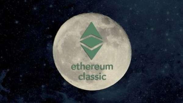 Работа с Ethereum Classic