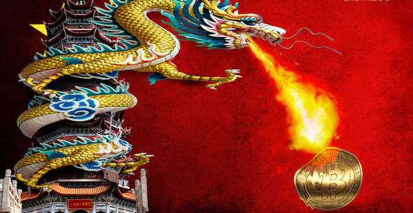 биткоин в Китае запретили
