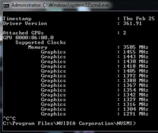 программа nvidia system
