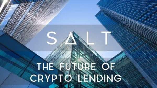 криптовалюта Salt, прогноз