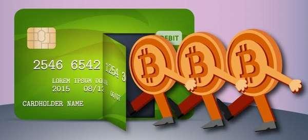 Как получить биткоин деньги отзывы о бкс как форекс брокере