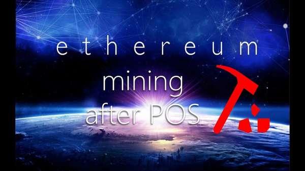 Ethereum PoS Mining – что это, простыми словами
