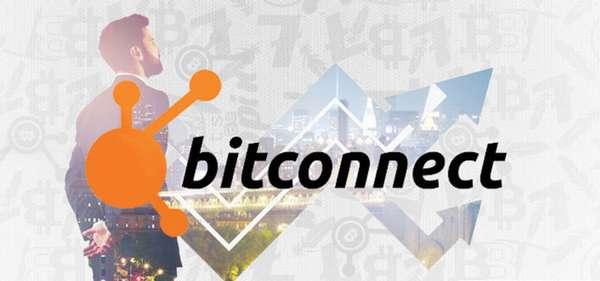 описание криптовалюты BitConnect
