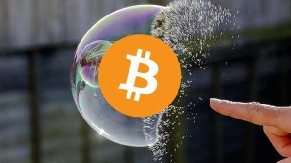 Биткоин – финансовый пузырь