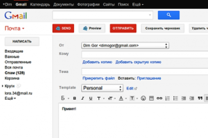 Как написать письмо на Gmail