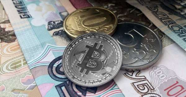 где и как обменять биткоины на реальные деньги