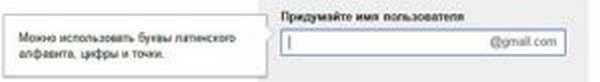 Gmail регистрируем аккаунт и почту