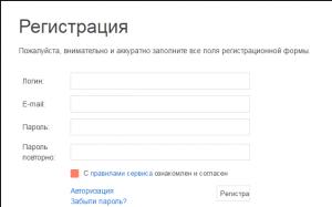 Варианты обмена Биткоинов на рубли и правовая сторона данной процедуры