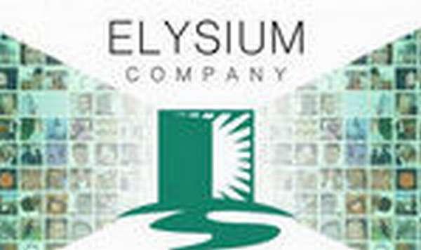 элизиум компания