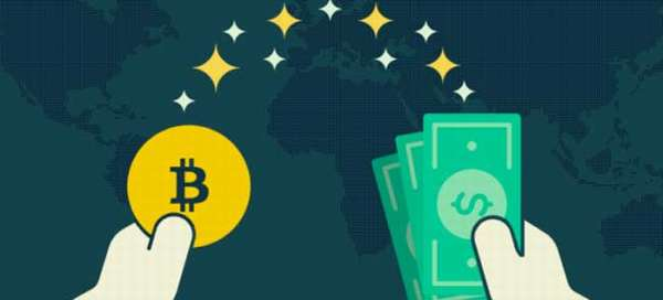 арбитраж криптовалюты