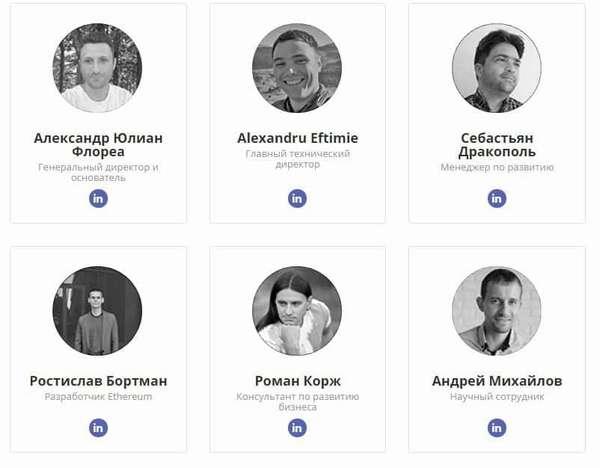 Проект Online.io — децентрализованная площадка для быстрого конфиденциального просмотра сайтов без рекламы