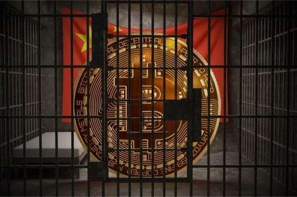 законопроект о запрете криптовалюты в мире