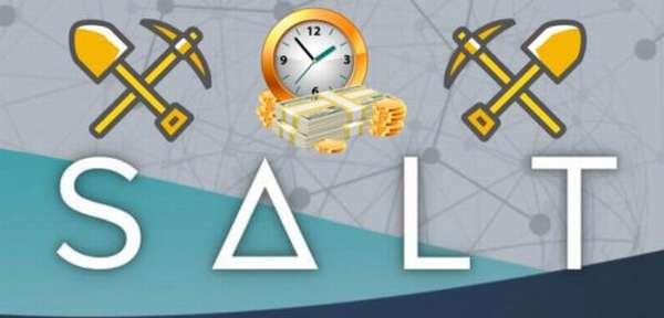 новости криптовалюты Salt