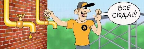 Что такое bitcoin краны