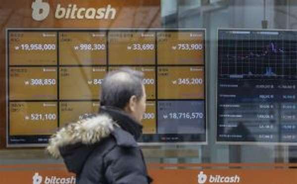 В России представлен закон о криптовалютах и майнинге
