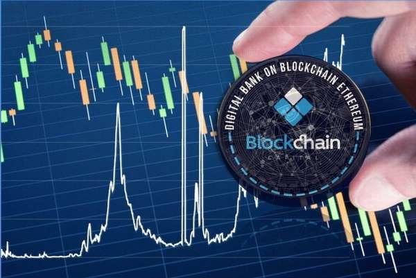 инвестиции с Блокчейн Капитал