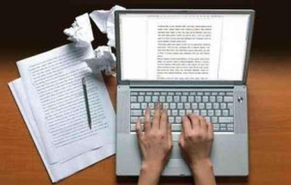 как написать идеальную статью