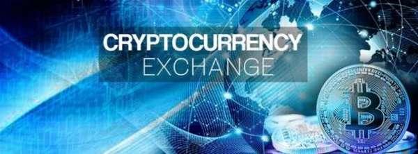 exchanger-crypto