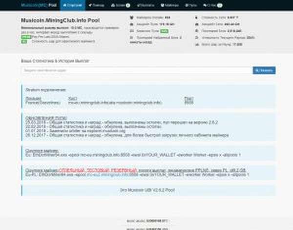 С музыкой по жизни: обзор платформы Musicoin со смарт-контрактами для оплаты контента
