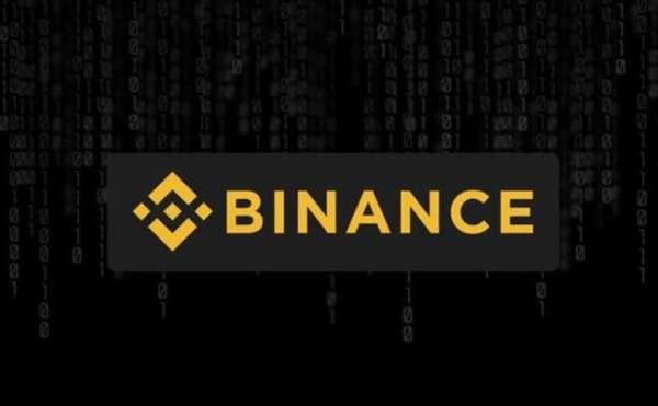Полное описание биржи binance