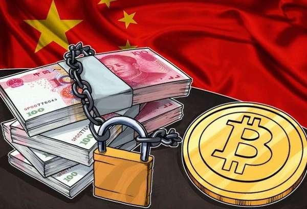 Китай снял запрет на биткоин