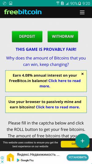 btc free bitcoin