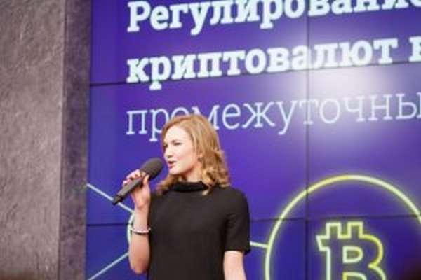 Регулирование криптовалюты. Ситуация в России и других странах.