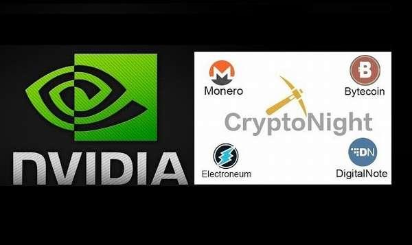 скачать программы для майнинга на видеокарте Nvidia
