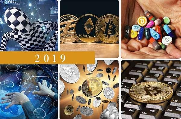 что будет с курсом криптовалют в 2019 году