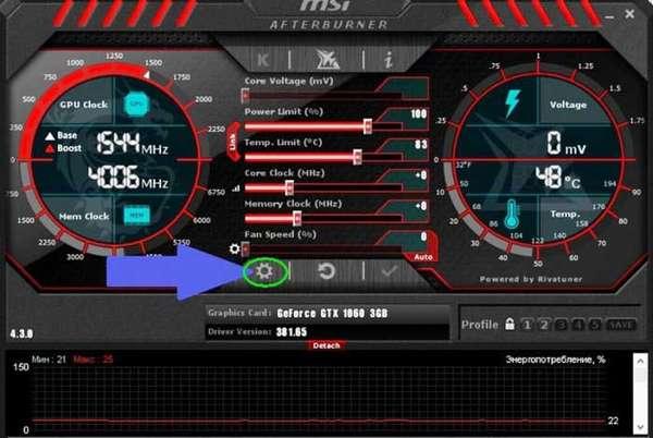Обзор программных утилит разгона видеокарт NVidia для майнинга