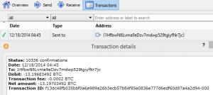 Отслеживание транзакций Bitcoin
