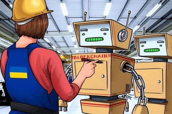 технология блокчейн Украина