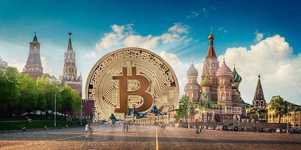 криптовалюта в России запрещена