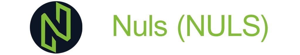 Криптовалюта Nuls