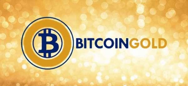 Биткоин Голд (BTG) ключевая ценность и миссия золотого форка биткоина