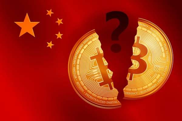 биткоин сделки в Китае