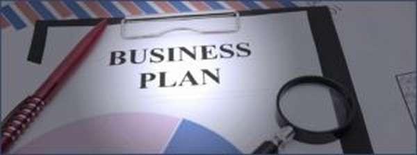 Как составить бизнес-план самому