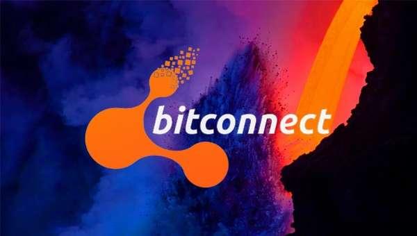криптовалюта BitConnect, прогноз