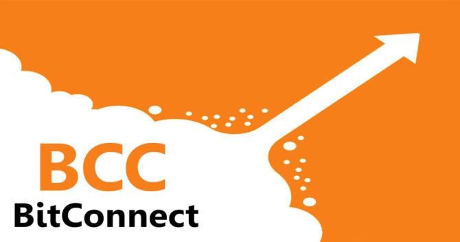 Плюсы криптовалюты Bitconnect