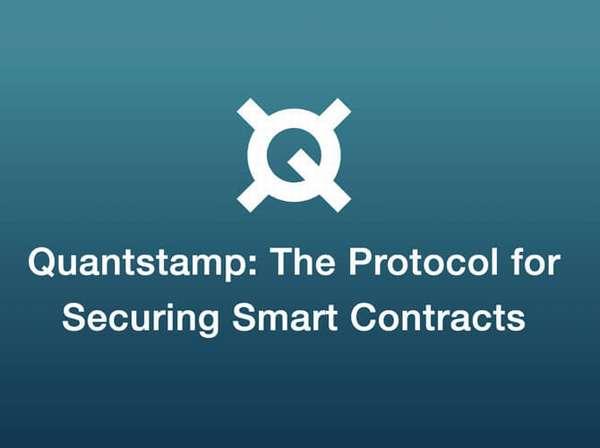 Принципы работы Quantstamp