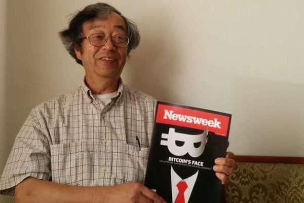 основатель биткоина Сатоши Накамото