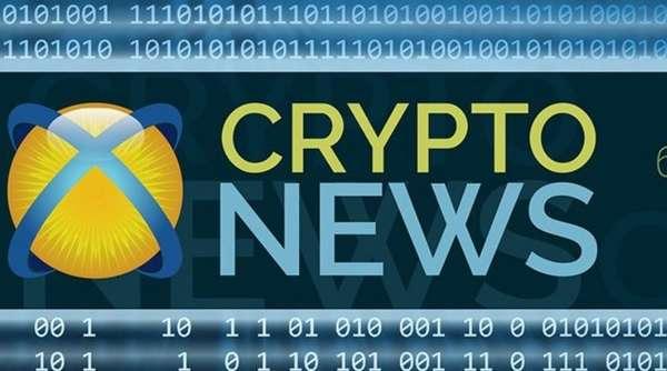 Новости инструмент манипуляции курсом криптовалют и поведением трейдеров!