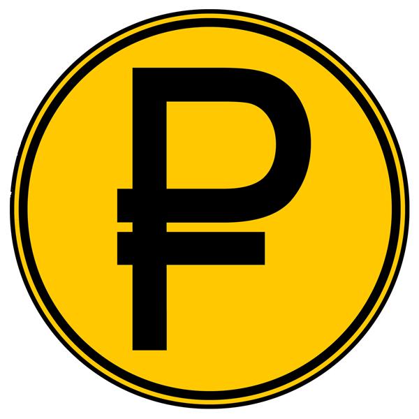 Обмен криптовалюты на рубли онлайн