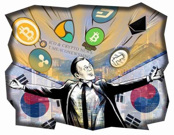 Новости в мире криптовалют