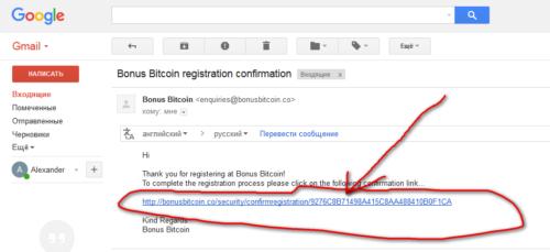 регистрация на биткоин кране Бонус