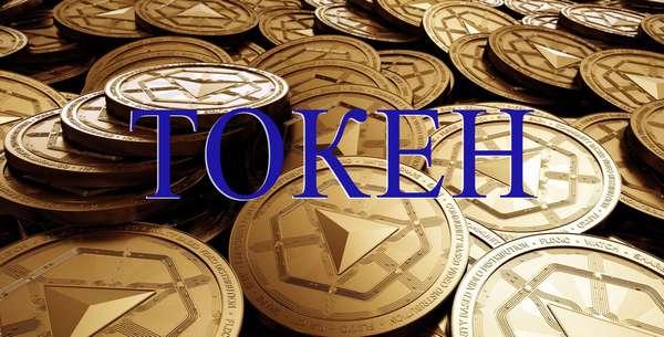 что такое токены в криптовалюте, чем отличается