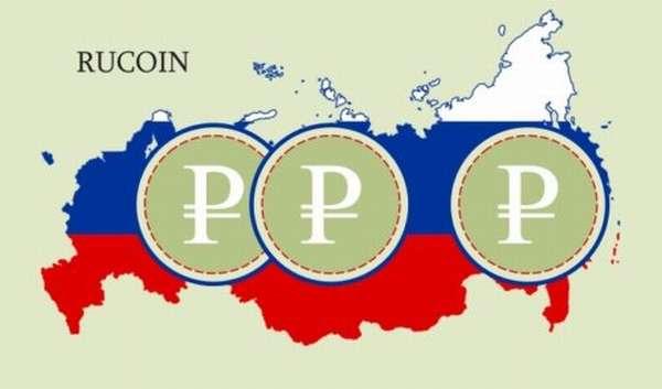 русская криптовалюта Rucoin