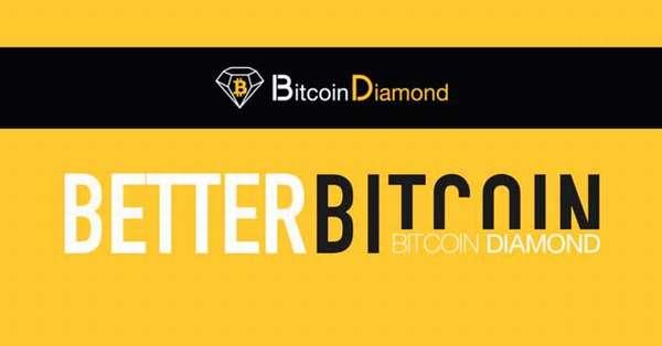 валюта Bitcoin Diamond